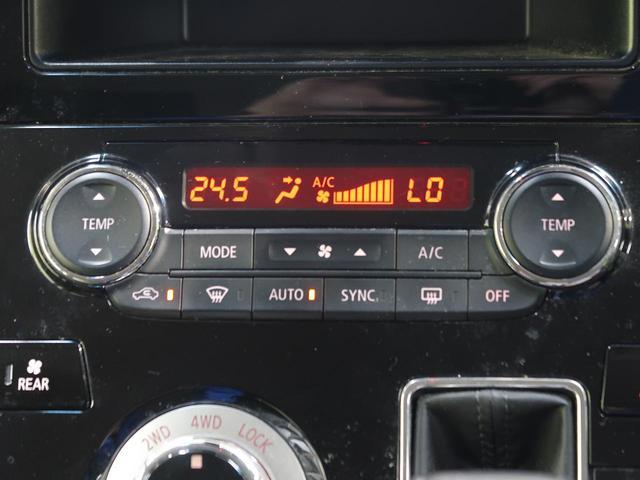 アーバンギア G パワーパッケージ 禁煙車 4WD レーダークルーズコントロール 衝突軽減システム 両側電動スライドドア 8人乗り SDナビ バックカメラ シートヒーター パワーシート 電動リアゲート LEDヘッドライト ETC(51枚目)