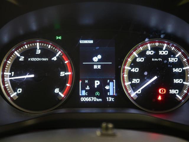 アーバンギア G パワーパッケージ 禁煙車 4WD レーダークルーズコントロール 衝突軽減システム 両側電動スライドドア 8人乗り SDナビ バックカメラ シートヒーター パワーシート 電動リアゲート LEDヘッドライト ETC(52枚目)