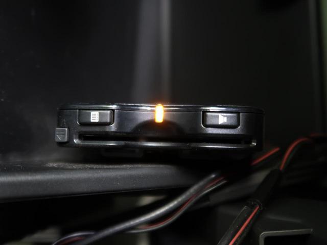 T 社外ナビ レーダーブレーキサポート 禁煙車 ターボ バックモニター ETC キセノンヘッド&フォグライト 社外14インチAW 地デジ スマートキー&プッシュスタート アイドリングストップ 横滑防止装置(10枚目)