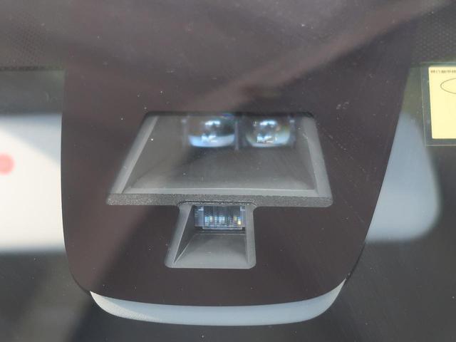 T 社外ナビ レーダーブレーキサポート 禁煙車 ターボ バックモニター ETC キセノンヘッド&フォグライト 社外14インチAW 地デジ スマートキー&プッシュスタート アイドリングストップ 横滑防止装置(32枚目)