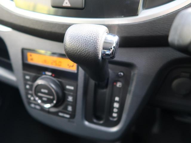 T 社外ナビ レーダーブレーキサポート 禁煙車 ターボ バックモニター ETC キセノンヘッド&フォグライト 社外14インチAW 地デジ スマートキー&プッシュスタート アイドリングストップ 横滑防止装置(41枚目)