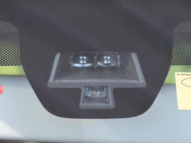 S ポータブルナビ 衝突被害軽減装置 禁煙車 キセノンヘッドライト スマートキー プッシュスタート 純正CDオーディオ 運転席シートヒーター ブラウンレザ調シートカバー オートライト 電動格納ミラー(3枚目)