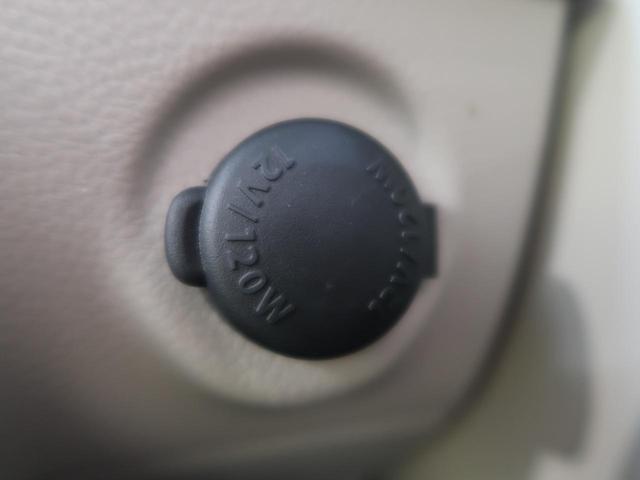 S ポータブルナビ 衝突被害軽減装置 禁煙車 キセノンヘッドライト スマートキー プッシュスタート 純正CDオーディオ 運転席シートヒーター ブラウンレザ調シートカバー オートライト 電動格納ミラー(38枚目)