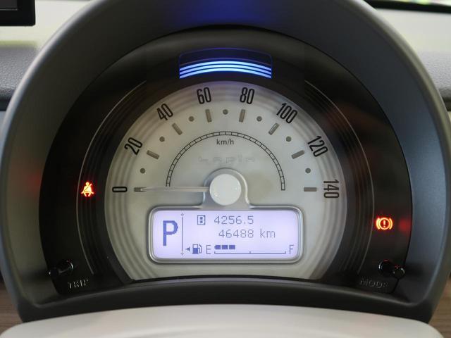 S ポータブルナビ 衝突被害軽減装置 禁煙車 キセノンヘッドライト スマートキー プッシュスタート 純正CDオーディオ 運転席シートヒーター ブラウンレザ調シートカバー オートライト 電動格納ミラー(45枚目)