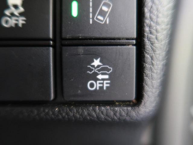 G・Lホンダセンシング 禁煙車 オートクルーズ コーナーセンサー 車線逸脱警報 SDナビ バックモニター 電動スライドドア LEDヘッド LEDフォグ 純正14AW スマートキー アイドリングストップ(33枚目)