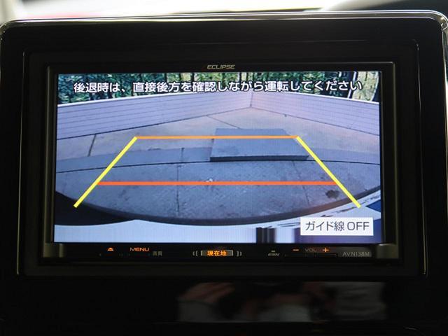 G・Lホンダセンシング 禁煙車 オートクルーズ コーナーセンサー 車線逸脱警報 SDナビ バックモニター 電動スライドドア LEDヘッド LEDフォグ 純正14AW スマートキー アイドリングストップ(40枚目)