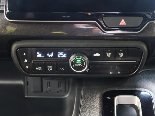 G・Lホンダセンシング 禁煙車 オートクルーズ コーナーセンサー 車線逸脱警報 SDナビ バックモニター 電動スライドドア LEDヘッド LEDフォグ 純正14AW スマートキー アイドリングストップ(41枚目)