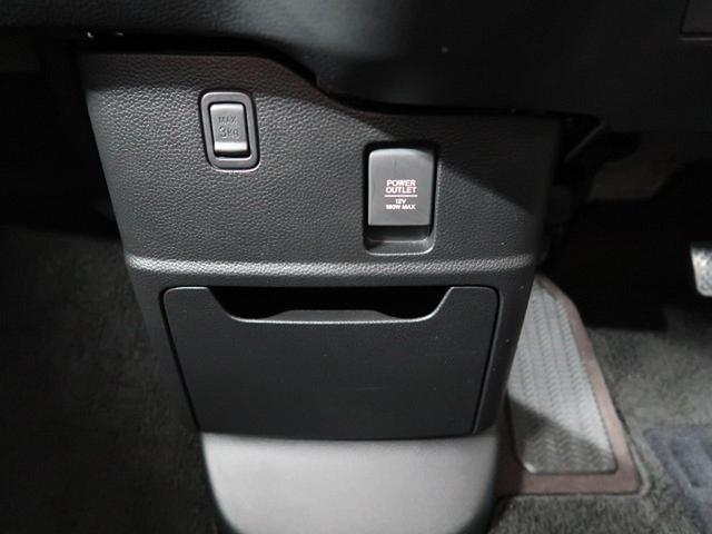G・Lホンダセンシング 禁煙車 オートクルーズ コーナーセンサー 車線逸脱警報 SDナビ バックモニター 電動スライドドア LEDヘッド LEDフォグ 純正14AW スマートキー アイドリングストップ(42枚目)
