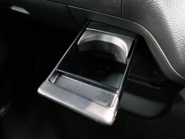G・Lホンダセンシング 禁煙車 オートクルーズ コーナーセンサー 車線逸脱警報 SDナビ バックモニター 電動スライドドア LEDヘッド LEDフォグ 純正14AW スマートキー アイドリングストップ(45枚目)