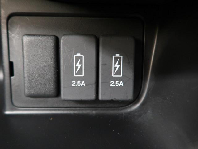 G・Lホンダセンシング 禁煙車 オートクルーズ コーナーセンサー 車線逸脱警報 SDナビ バックモニター 電動スライドドア LEDヘッド LEDフォグ 純正14AW スマートキー アイドリングストップ(49枚目)