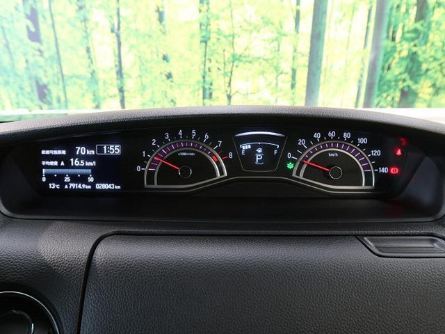 G・Lホンダセンシング 禁煙車 オートクルーズ コーナーセンサー 車線逸脱警報 SDナビ バックモニター 電動スライドドア LEDヘッド LEDフォグ 純正14AW スマートキー アイドリングストップ(52枚目)