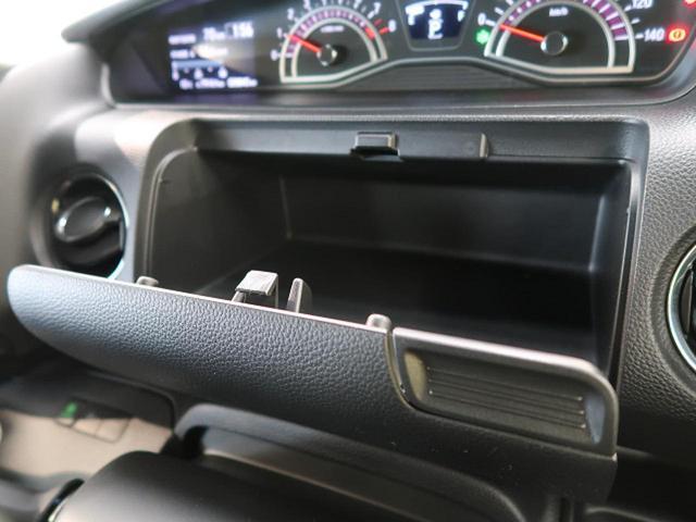 G・Lホンダセンシング 禁煙車 オートクルーズ コーナーセンサー 車線逸脱警報 SDナビ バックモニター 電動スライドドア LEDヘッド LEDフォグ 純正14AW スマートキー アイドリングストップ(55枚目)