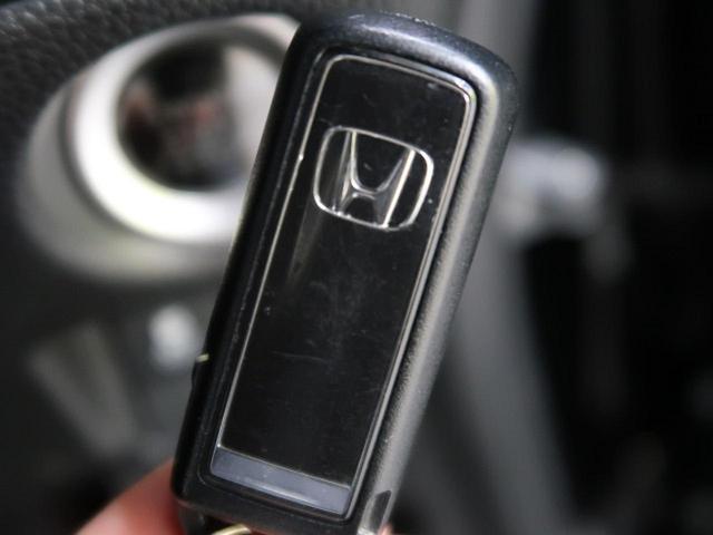 G・Lホンダセンシング 禁煙車 オートクルーズ コーナーセンサー 車線逸脱警報 SDナビ バックモニター 電動スライドドア LEDヘッド LEDフォグ 純正14AW スマートキー アイドリングストップ(57枚目)