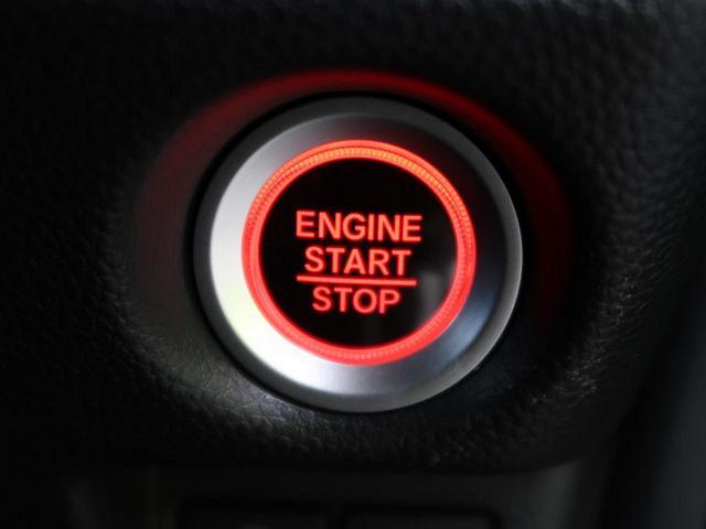 G・Lホンダセンシング 禁煙車 オートクルーズ コーナーセンサー 車線逸脱警報 SDナビ バックモニター 電動スライドドア LEDヘッド LEDフォグ 純正14AW スマートキー アイドリングストップ(58枚目)