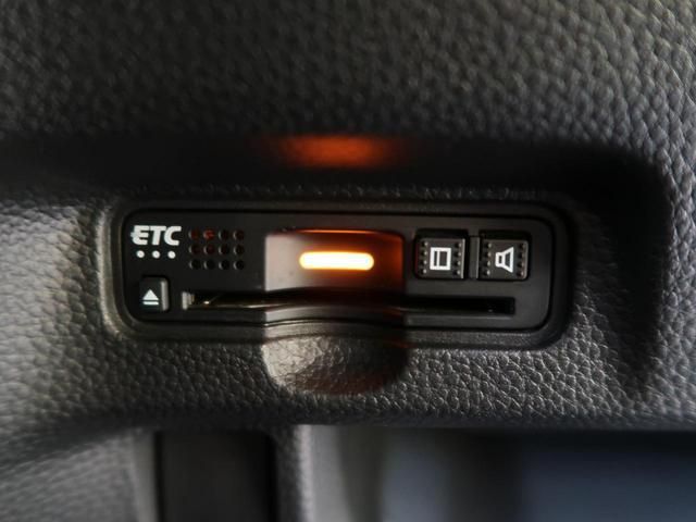 G・Lホンダセンシング 純正SDナビ 衝突被害軽減装置 レーダークルーズ 禁煙車 電動スライドドア レーンアシスト LEDヘッド&LEDフォグ スマートキー 純正15インチAW バックモニター フルセグ オートハイビーム(11枚目)