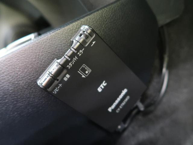 F イクリプスSDナビ トヨタセーフティセンス 禁煙車 バックモニター オートマチックハイビーム 車線逸脱警報 キーレスエントリー 横滑り防止装置 ハロゲンヘッド 電動格納ミラー ETC 盗難防止システム(9枚目)