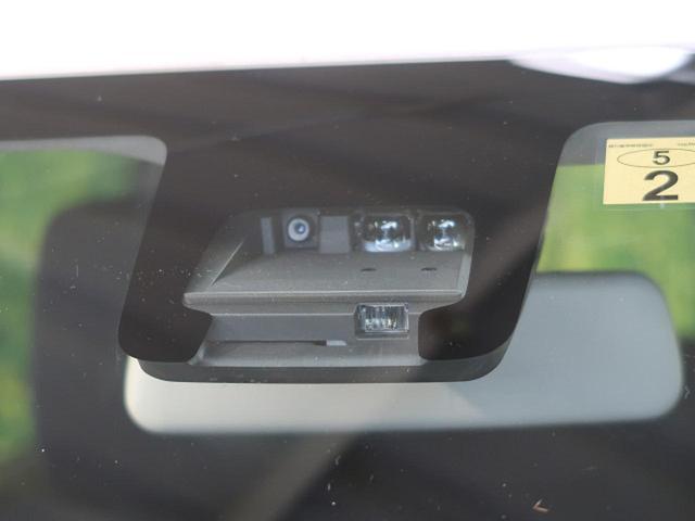 ハイブリッドFX 純正CDオーディオ レーダーサポートーブレーキ 禁煙車 オートマチックハイビーム 車線逸脱警報 スマートキー ヘッドアップディスプレイ アイドリングストップ プッシュスタート 電動格納ミラー 盗難防止(3枚目)