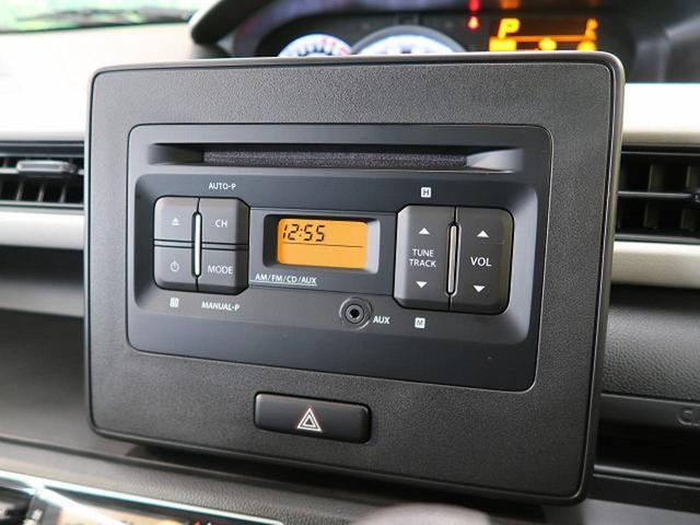 ハイブリッドFX 純正CDオーディオ レーダーサポートーブレーキ 禁煙車 オートマチックハイビーム 車線逸脱警報 スマートキー ヘッドアップディスプレイ アイドリングストップ プッシュスタート 電動格納ミラー 盗難防止(4枚目)