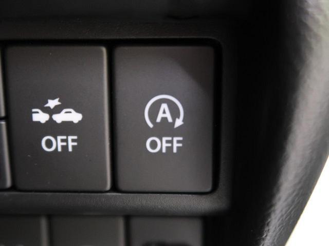 ハイブリッドFX 純正CDオーディオ レーダーサポートーブレーキ 禁煙車 オートマチックハイビーム 車線逸脱警報 スマートキー ヘッドアップディスプレイ アイドリングストップ プッシュスタート 電動格納ミラー 盗難防止(9枚目)