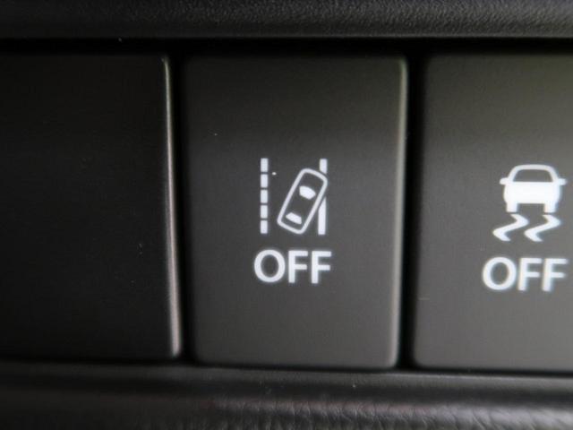 ハイブリッドFX 純正CDオーディオ レーダーサポートーブレーキ 禁煙車 オートマチックハイビーム 車線逸脱警報 スマートキー ヘッドアップディスプレイ アイドリングストップ プッシュスタート 電動格納ミラー 盗難防止(10枚目)