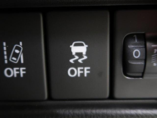 ハイブリッドFX 純正CDオーディオ レーダーサポートーブレーキ 禁煙車 オートマチックハイビーム 車線逸脱警報 スマートキー ヘッドアップディスプレイ アイドリングストップ プッシュスタート 電動格納ミラー 盗難防止(12枚目)