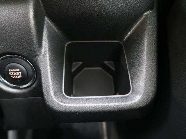 ハイブリッドFX 純正CDオーディオ レーダーサポートーブレーキ 禁煙車 オートマチックハイビーム 車線逸脱警報 スマートキー ヘッドアップディスプレイ アイドリングストップ プッシュスタート 電動格納ミラー 盗難防止(29枚目)