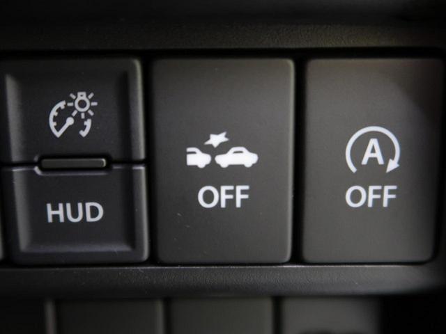 ハイブリッドFX 純正CDオーディオ レーダーサポートーブレーキ 禁煙車 オートマチックハイビーム 車線逸脱警報 スマートキー ヘッドアップディスプレイ アイドリングストップ プッシュスタート 電動格納ミラー 盗難防止(31枚目)
