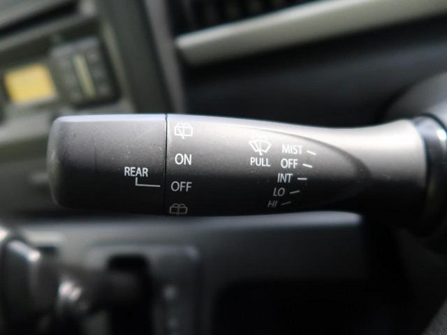 ハイブリッドFX 純正CDオーディオ レーダーサポートーブレーキ 禁煙車 オートマチックハイビーム 車線逸脱警報 スマートキー ヘッドアップディスプレイ アイドリングストップ プッシュスタート 電動格納ミラー 盗難防止(32枚目)