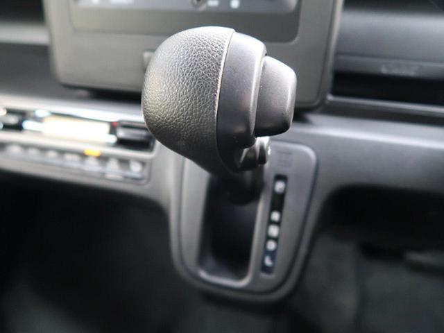 ハイブリッドFX 純正CDオーディオ レーダーサポートーブレーキ 禁煙車 オートマチックハイビーム 車線逸脱警報 スマートキー ヘッドアップディスプレイ アイドリングストップ プッシュスタート 電動格納ミラー 盗難防止(33枚目)