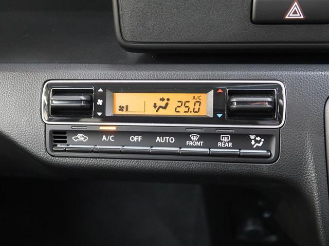 ハイブリッドFX 純正CDオーディオ レーダーサポートーブレーキ 禁煙車 オートマチックハイビーム 車線逸脱警報 スマートキー ヘッドアップディスプレイ アイドリングストップ プッシュスタート 電動格納ミラー 盗難防止(34枚目)