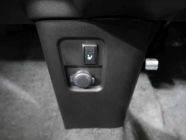 ハイブリッドFX 純正CDオーディオ レーダーサポートーブレーキ 禁煙車 オートマチックハイビーム 車線逸脱警報 スマートキー ヘッドアップディスプレイ アイドリングストップ プッシュスタート 電動格納ミラー 盗難防止(35枚目)