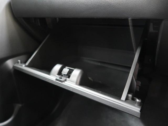 ハイブリッドFX 純正CDオーディオ レーダーサポートーブレーキ 禁煙車 オートマチックハイビーム 車線逸脱警報 スマートキー ヘッドアップディスプレイ アイドリングストップ プッシュスタート 電動格納ミラー 盗難防止(38枚目)