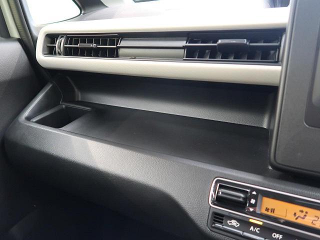 ハイブリッドFX 純正CDオーディオ レーダーサポートーブレーキ 禁煙車 オートマチックハイビーム 車線逸脱警報 スマートキー ヘッドアップディスプレイ アイドリングストップ プッシュスタート 電動格納ミラー 盗難防止(39枚目)
