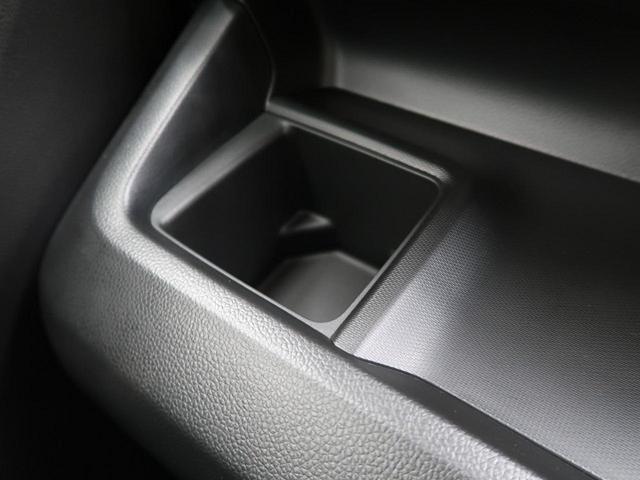 ハイブリッドFX 純正CDオーディオ レーダーサポートーブレーキ 禁煙車 オートマチックハイビーム 車線逸脱警報 スマートキー ヘッドアップディスプレイ アイドリングストップ プッシュスタート 電動格納ミラー 盗難防止(40枚目)