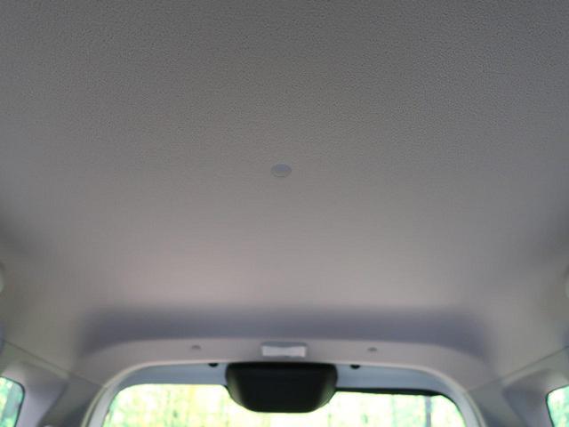 ハイブリッドFX 純正CDオーディオ レーダーサポートーブレーキ 禁煙車 オートマチックハイビーム 車線逸脱警報 スマートキー ヘッドアップディスプレイ アイドリングストップ プッシュスタート 電動格納ミラー 盗難防止(41枚目)