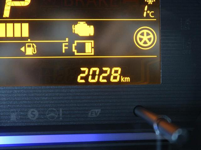 ハイブリッドFX 純正CDオーディオ レーダーサポートーブレーキ 禁煙車 オートマチックハイビーム 車線逸脱警報 スマートキー ヘッドアップディスプレイ アイドリングストップ プッシュスタート 電動格納ミラー 盗難防止(43枚目)