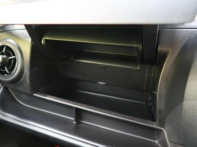 F イクリプスSDナビ トヨタセーフティセンス 禁煙車 車線逸脱警報 オートマチックハイビーム キーレスエントリー バックモニター ETC トラクションコントロール 盗難防止装置 ハロゲン 電動格納ミラー(42枚目)