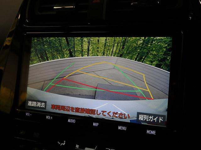 Sツーリングセレクション TRDエアロ 禁煙車 純正9型ナビ セーフティーセンス バックカメラ コーナーセンサー レーダークルーズコントロール LEDヘッド オートハイビーム(5枚目)