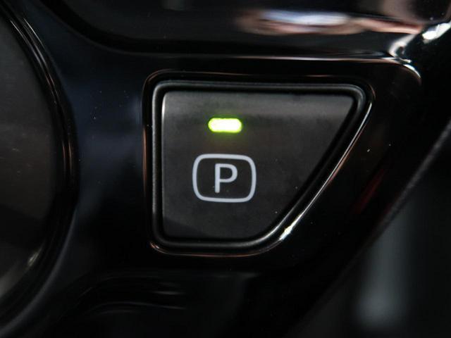 Sツーリングセレクション TRDエアロ 禁煙車 純正9型ナビ セーフティーセンス バックカメラ コーナーセンサー レーダークルーズコントロール LEDヘッド オートハイビーム(45枚目)