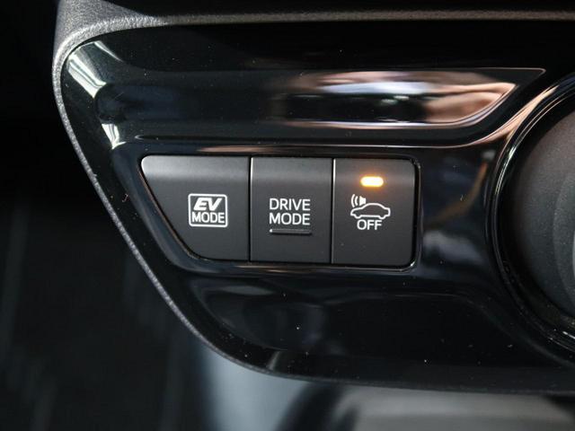 Sツーリングセレクション TRDエアロ 禁煙車 純正9型ナビ セーフティーセンス バックカメラ コーナーセンサー レーダークルーズコントロール LEDヘッド オートハイビーム(46枚目)