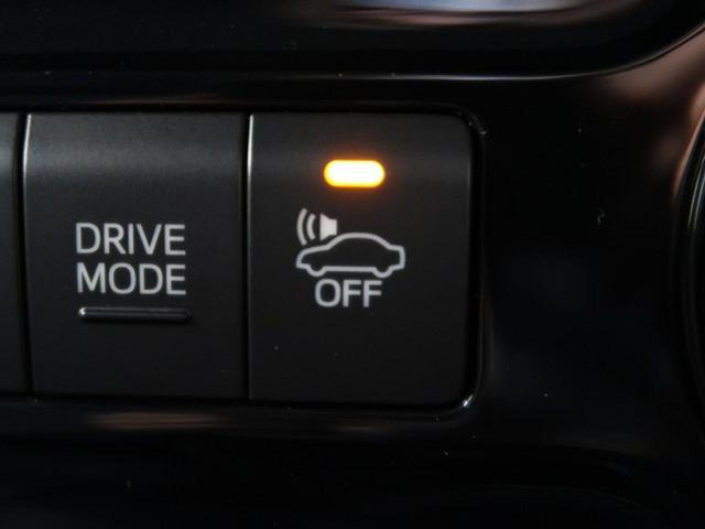 Sツーリングセレクション TRDエアロ 禁煙車 純正9型ナビ セーフティーセンス バックカメラ コーナーセンサー レーダークルーズコントロール LEDヘッド オートハイビーム(47枚目)