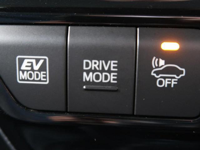 Sツーリングセレクション TRDエアロ 禁煙車 純正9型ナビ セーフティーセンス バックカメラ コーナーセンサー レーダークルーズコントロール LEDヘッド オートハイビーム(48枚目)