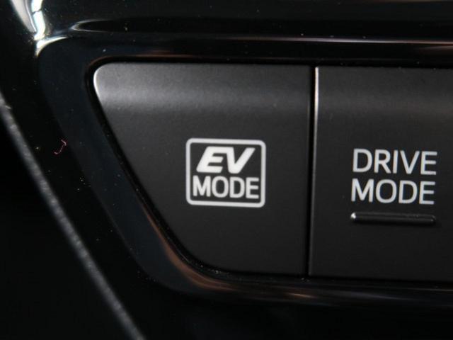 Sツーリングセレクション TRDエアロ 禁煙車 純正9型ナビ セーフティーセンス バックカメラ コーナーセンサー レーダークルーズコントロール LEDヘッド オートハイビーム(49枚目)