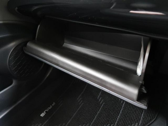 Sツーリングセレクション TRDエアロ 禁煙車 純正9型ナビ セーフティーセンス バックカメラ コーナーセンサー レーダークルーズコントロール LEDヘッド オートハイビーム(52枚目)