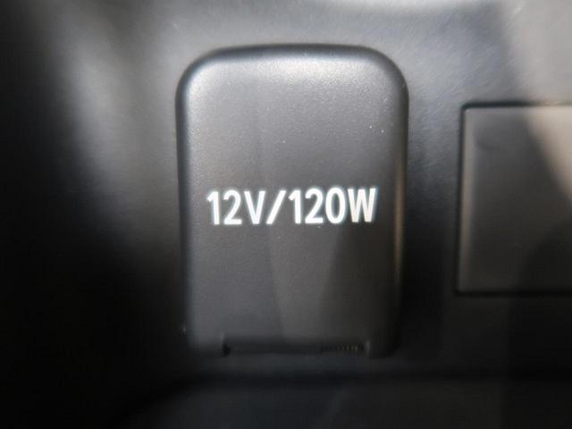 Sツーリングセレクション TRDエアロ 禁煙車 純正9型ナビ セーフティーセンス バックカメラ コーナーセンサー レーダークルーズコントロール LEDヘッド オートハイビーム(57枚目)