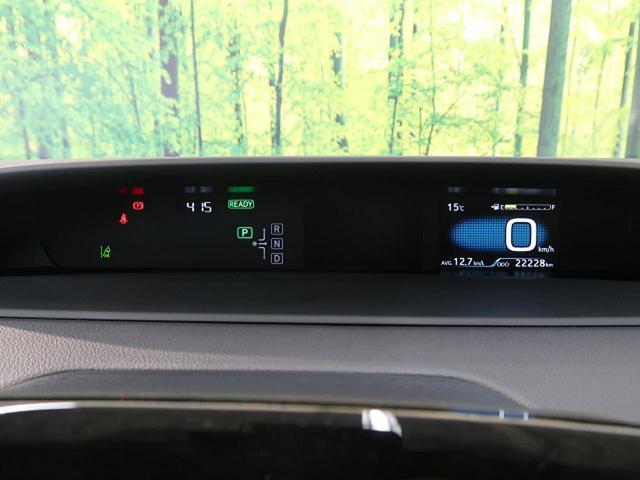 Sツーリングセレクション TRDエアロ 禁煙車 純正9型ナビ セーフティーセンス バックカメラ コーナーセンサー レーダークルーズコントロール LEDヘッド オートハイビーム(61枚目)