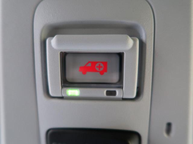 Sツーリングセレクション TRDエアロ 禁煙車 純正9型ナビ セーフティーセンス バックカメラ コーナーセンサー レーダークルーズコントロール LEDヘッド オートハイビーム(63枚目)