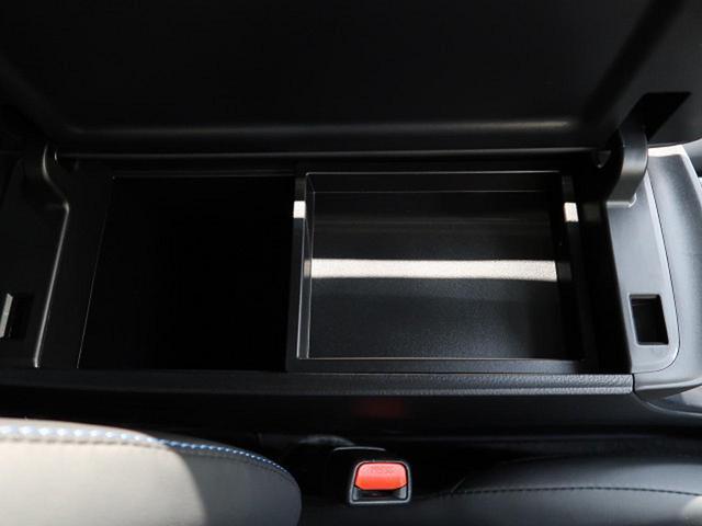 Sツーリングセレクション TRDエアロ 禁煙車 純正9型ナビ セーフティーセンス バックカメラ コーナーセンサー レーダークルーズコントロール LEDヘッド オートハイビーム(70枚目)