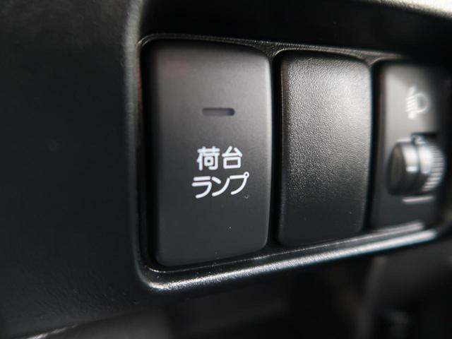 SDX 純正CDオーディオ 5MT 禁煙車 キーレスエントリー マニュアルエアコン 三方開ゲート 荷台作業灯 ガードパイプ付き鳥居 純正12インチスチールホイール ビニールレザーシート(7枚目)
