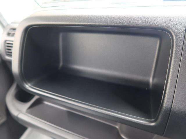 SDX 純正CDオーディオ 5MT 禁煙車 キーレスエントリー マニュアルエアコン 三方開ゲート 荷台作業灯 ガードパイプ付き鳥居 純正12インチスチールホイール ビニールレザーシート(38枚目)